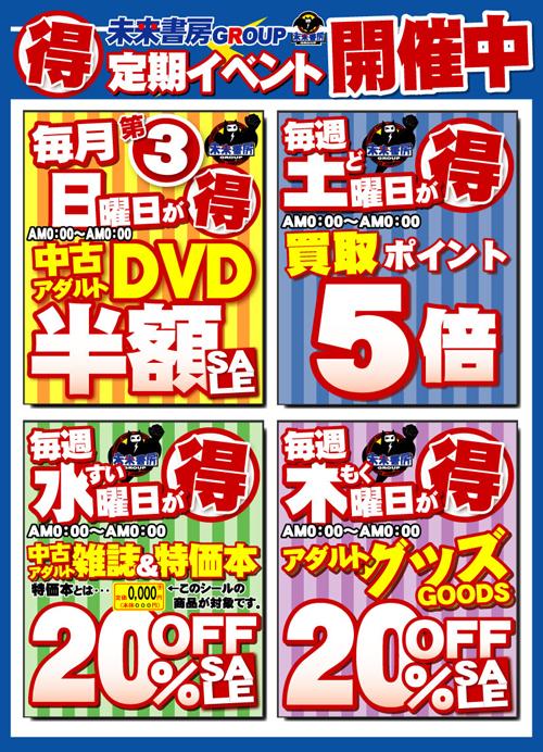 【ブログ】告知ポスター02